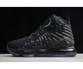 Nike LeBron 17 EP 'Global Currency' Black BQ3178-001 Men
