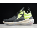 Nike Joyride NSW Setter Black/Neon Green AT6395-002 Men Women