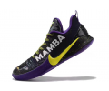 Nike Kobe Mamba Focus 'Mamba' Black/Purple-Yellow Men Women