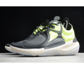 Nike Joyride NSW Setter Black/Neon Green AT6395-002 Men Women-00
