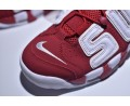 """Supreme X Nike Air More Uptempo Air """"Weiß Rot"""" 902290-600 für Herren-01"""